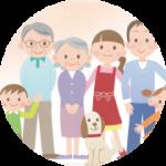 生活福祉資金貸付